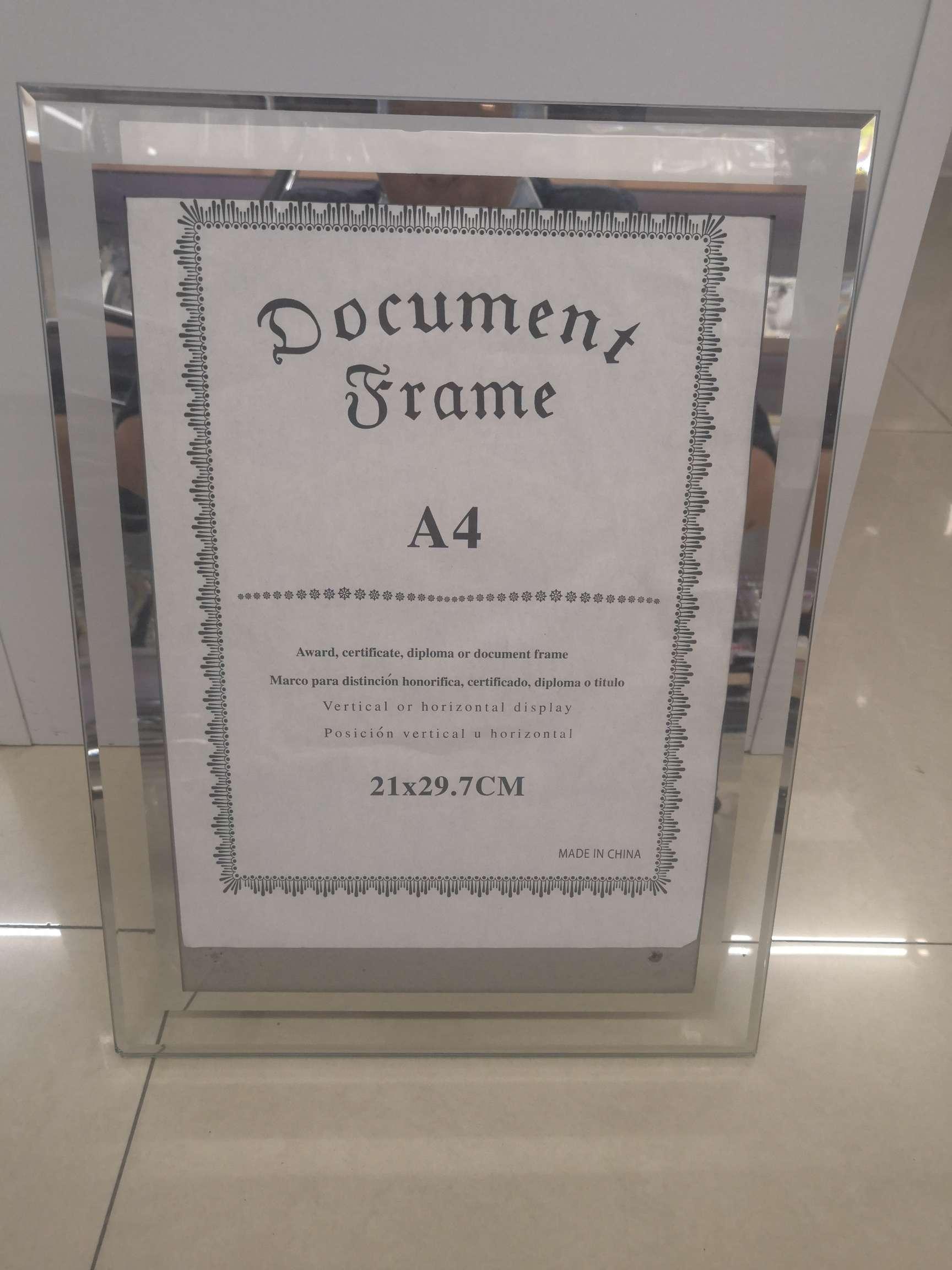 A4证件框