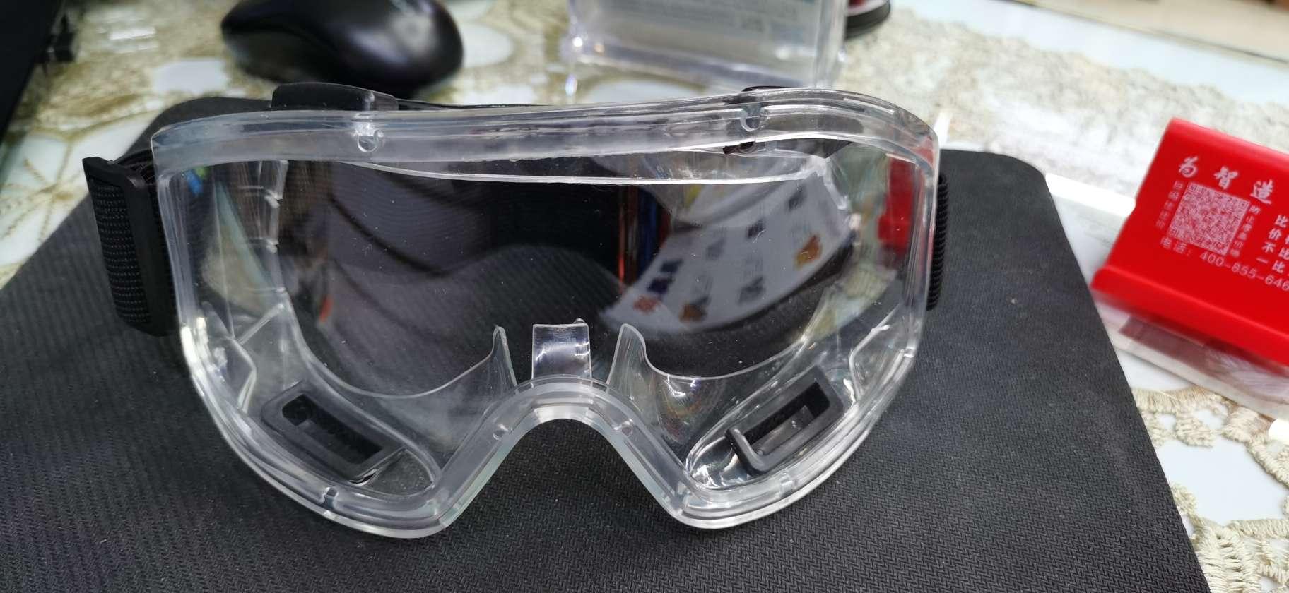 防护风镜 滑雪镜