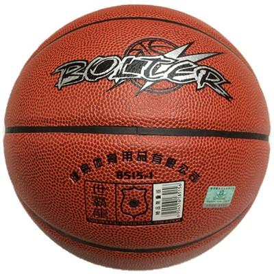 世霸龙7号标准篮球8515