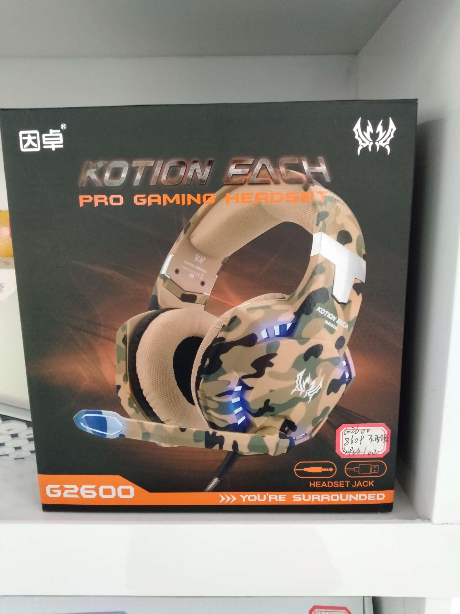 游戏耳机G2600