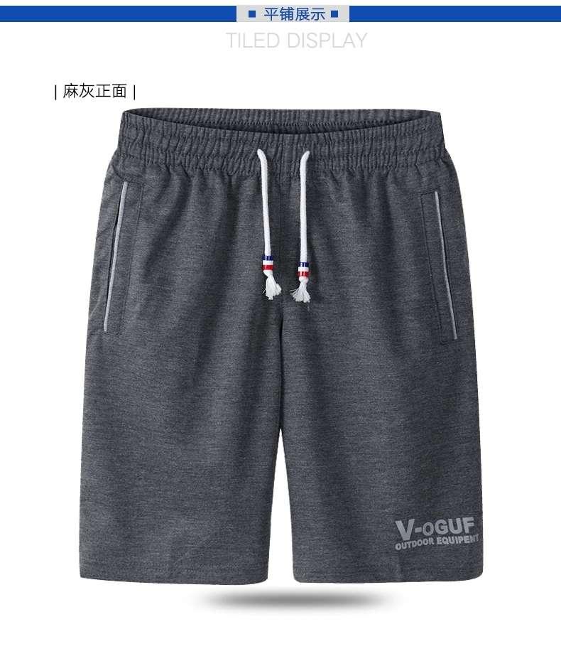 全棉运动裤8