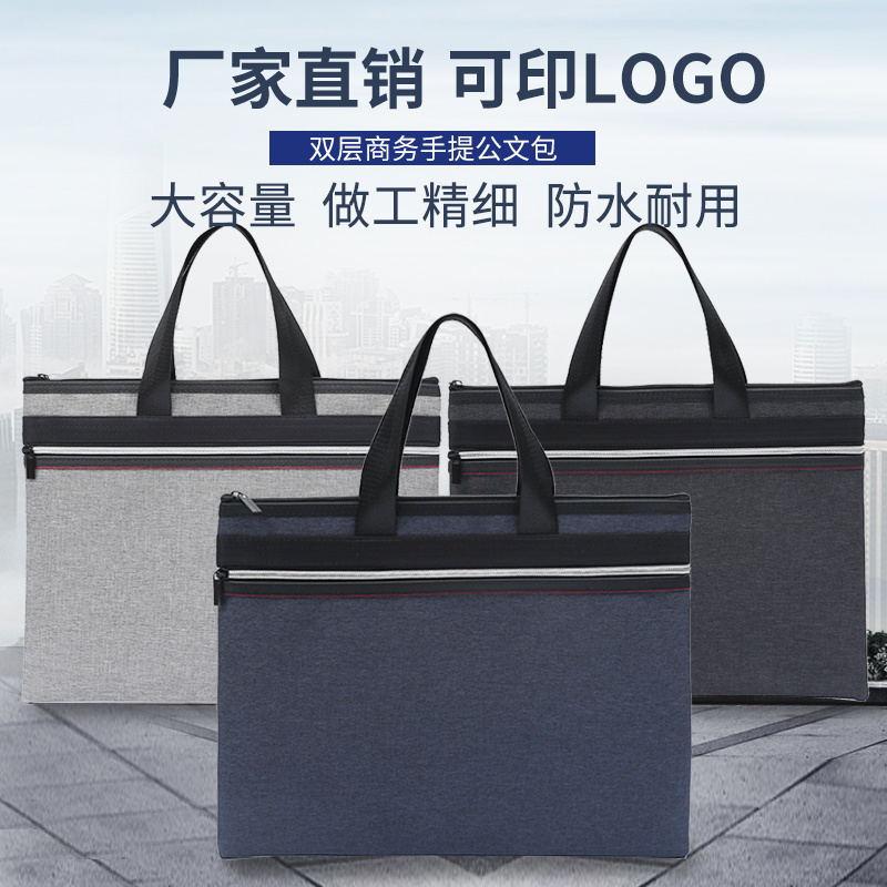 厂家直销手提办公会议文件袋,多功能资料文件包