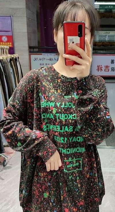 韩版女装2020年新款秋装秋季宽松女士卫衣服外套ins潮春秋冬百搭41