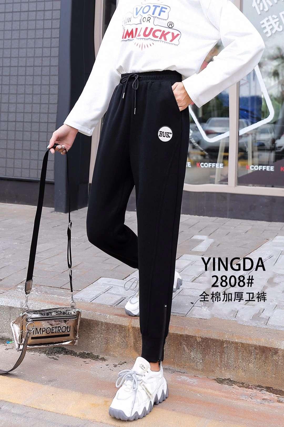纯棉卫裤,加厚卫裤,前面圆标刺绣,脚口拉链设计秋冬爆款,黑灰两色