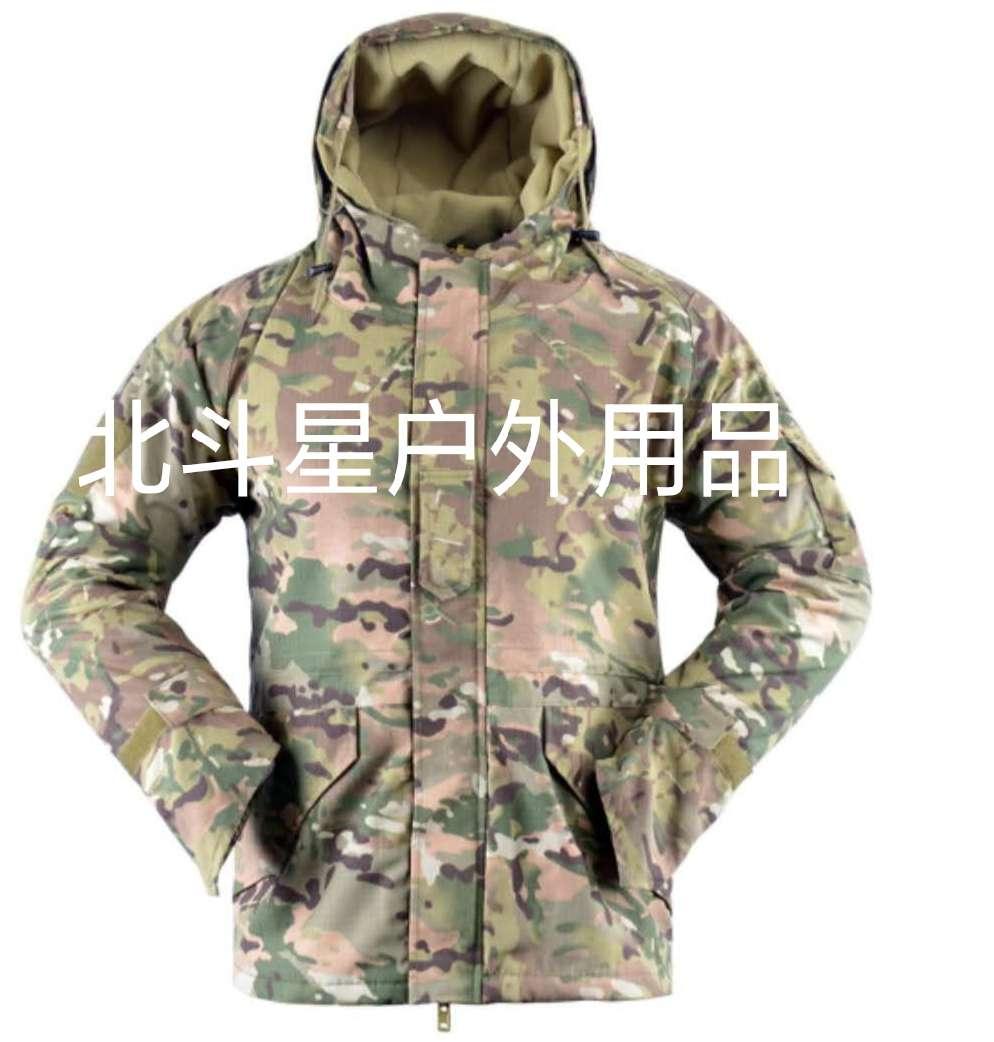 户外新款迷彩G8冲锋衣