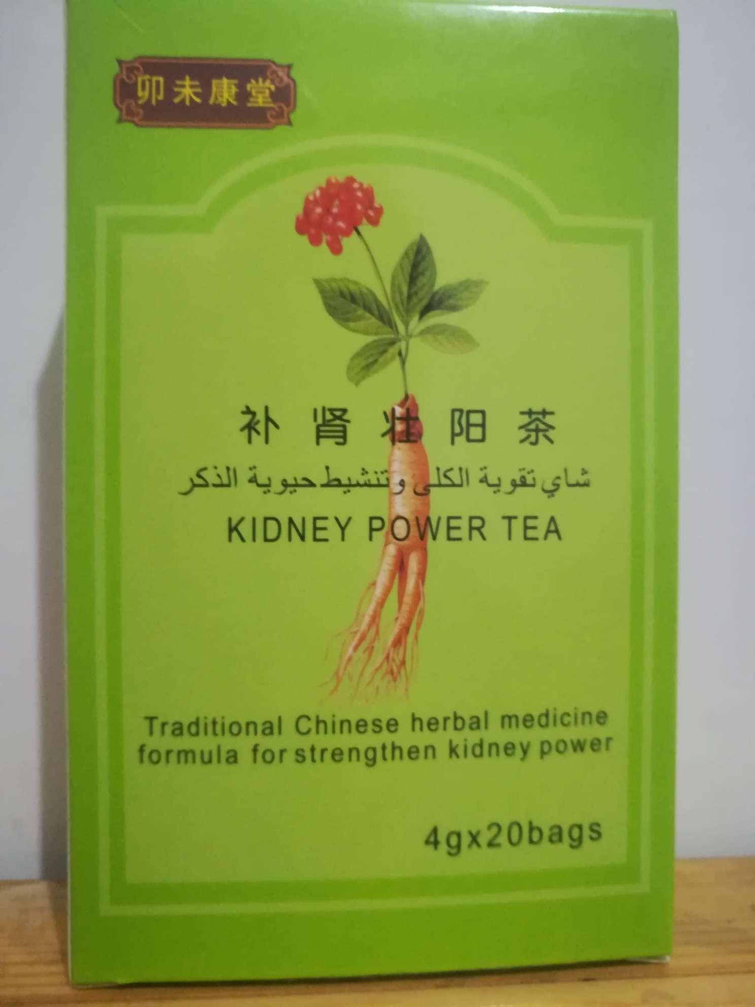 厂家直销80克健体茶