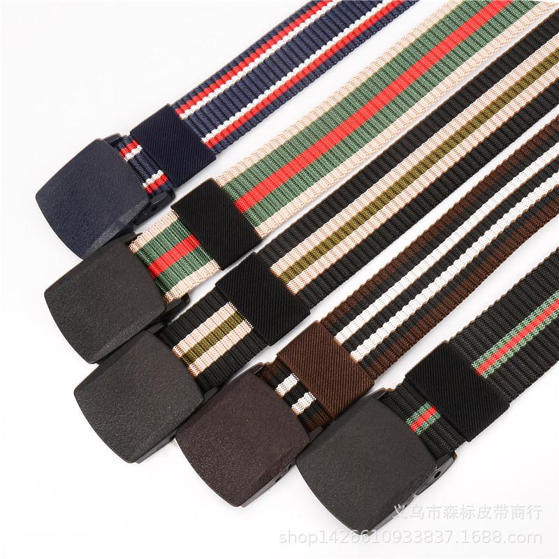 爆款户外运动轻便尼龙环保军训腰带塑料扣防过敏战术腰带厂家直销