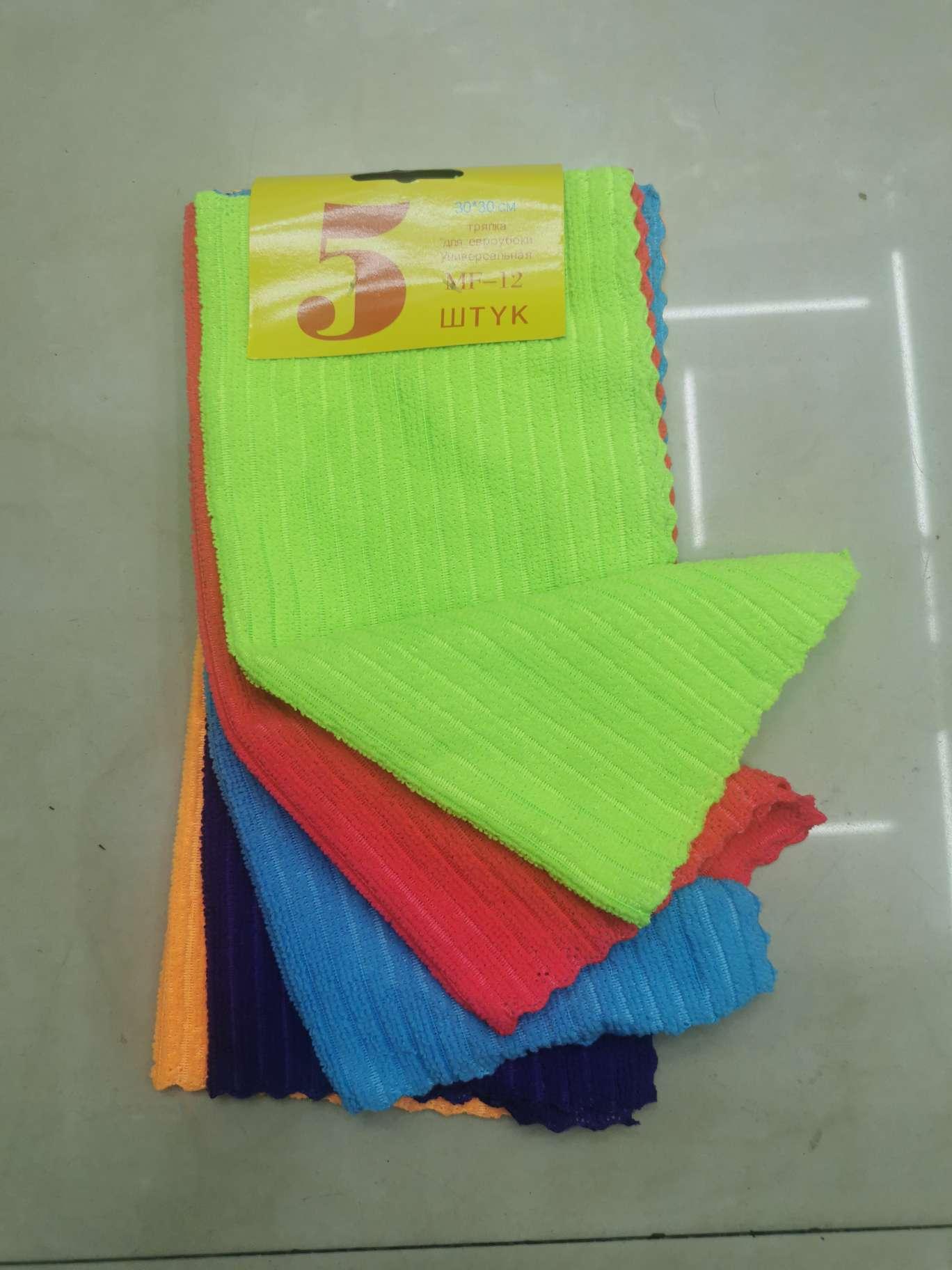 彩色条纹抹布,3030吸水抹布,5片一卡