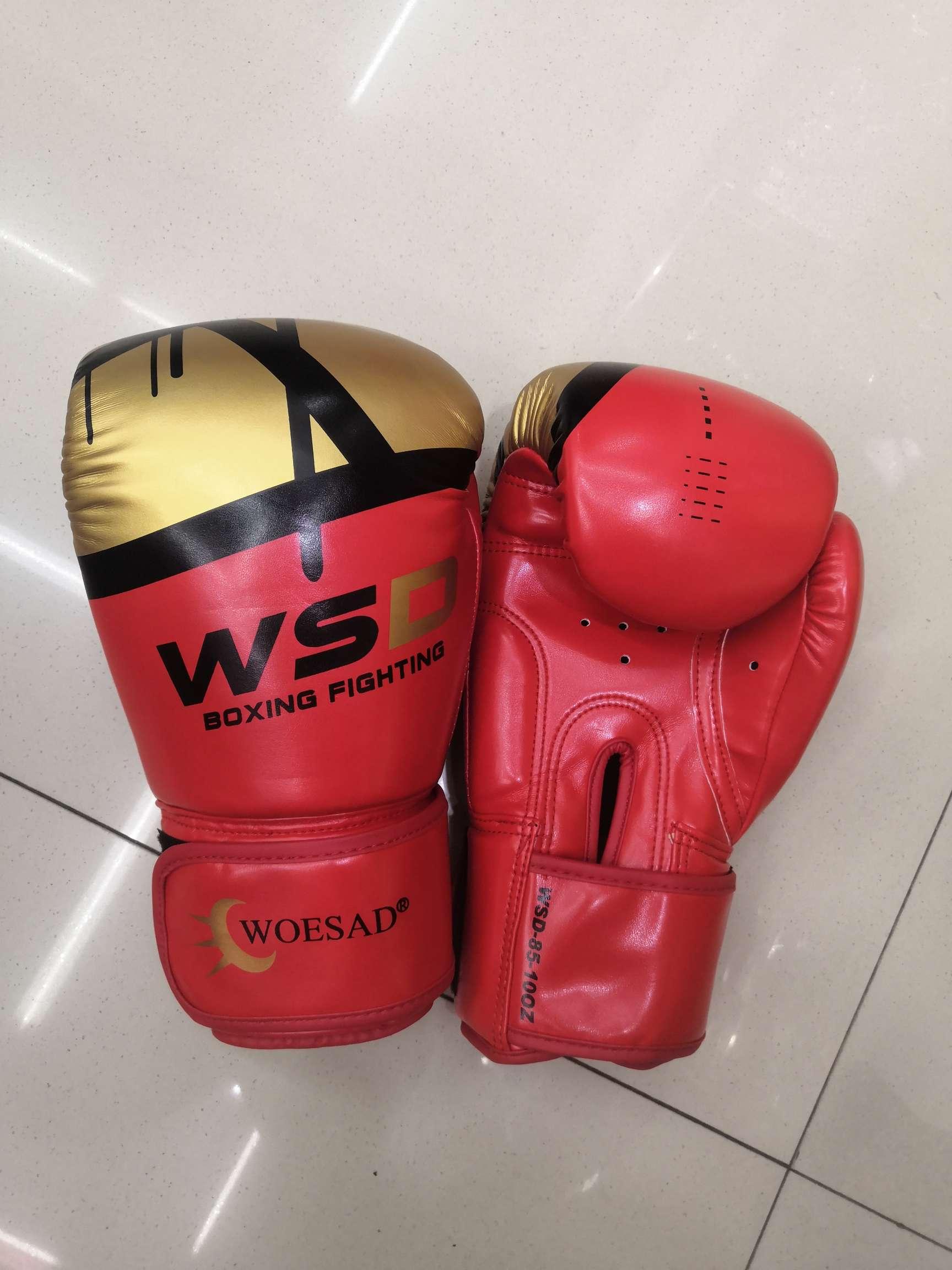 散打训练,拳击手套WSD品牌