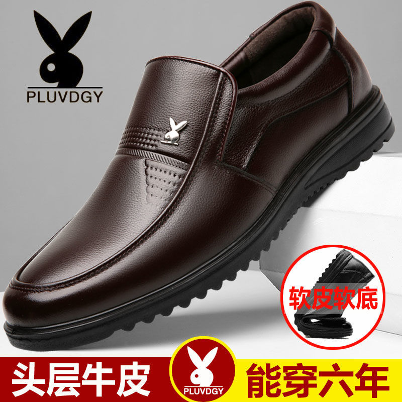 男鞋3男士皮鞋男款皮鞋百搭男士皮鞋时尚男士皮鞋