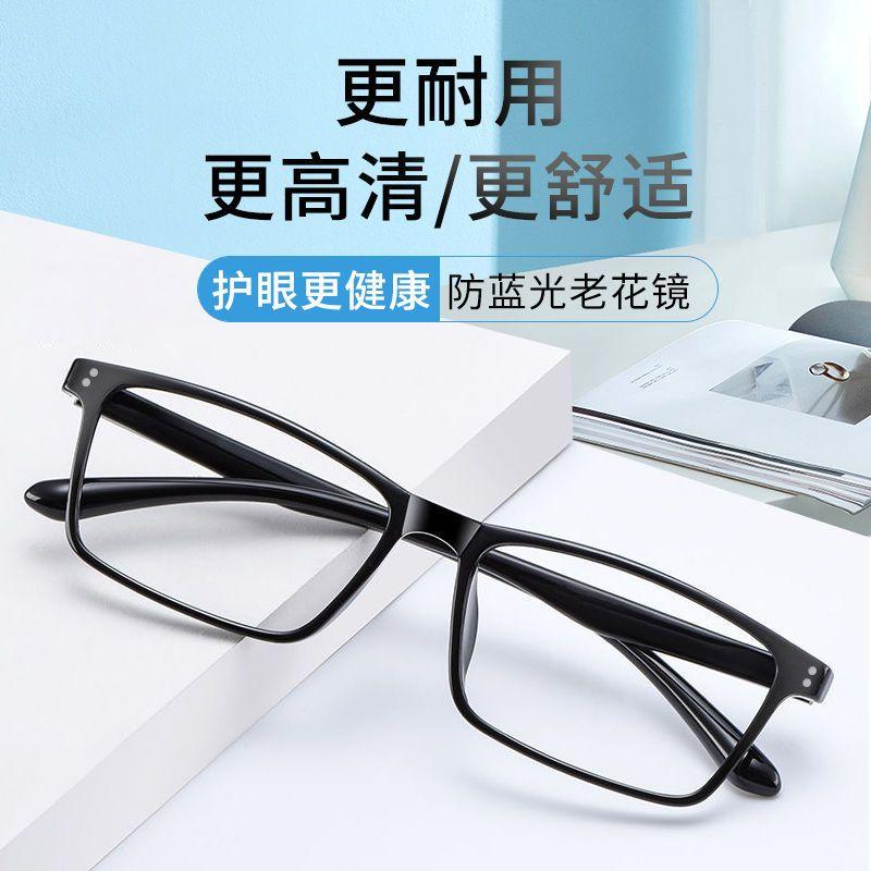 新款老花镜老年人女士眼镜 老年时尚阅读老花镜金属光学镜架批发