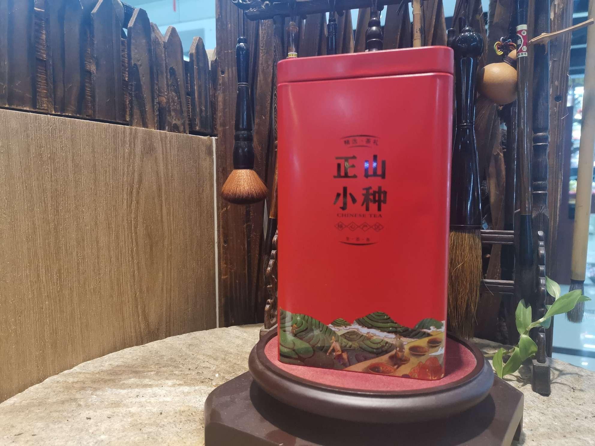 正山小种红茶小种茶礼精选红茶
