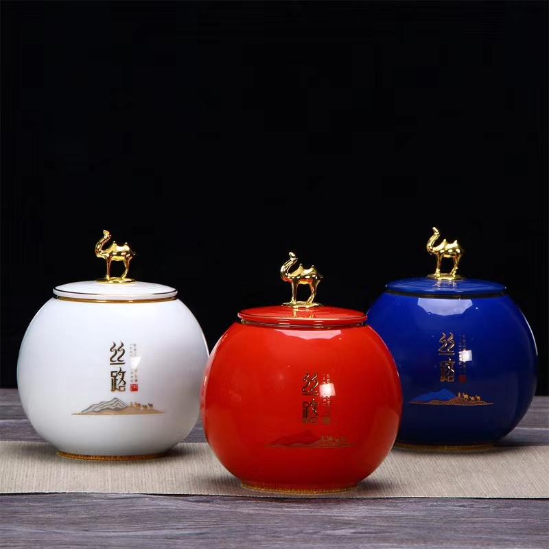 精品茶叶罐茶叶礼盒