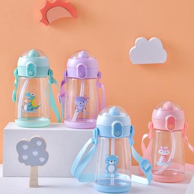 义乌好货 儿童水壶塑料水壶带提绳水壶 颜色随机发货