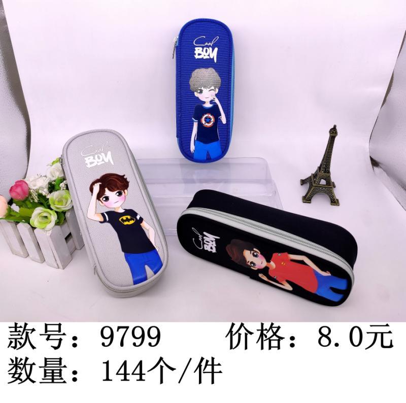 9799#笔袋学生多功能大容量文具盒