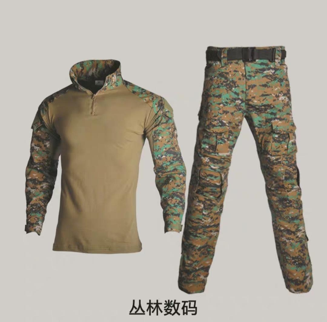 批发CP训练服ACU长袖蛙服套装