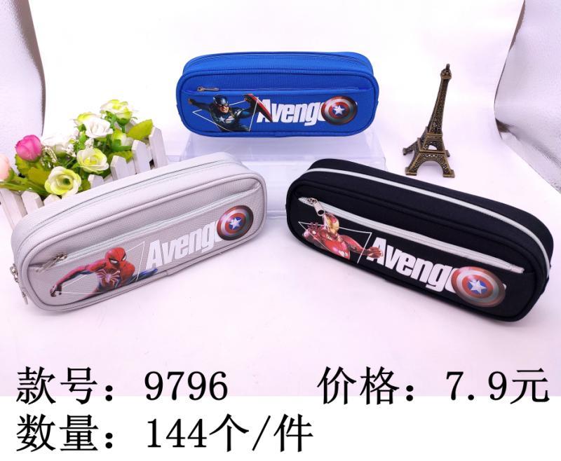 9796#笔袋学生多功能大容量文具盒