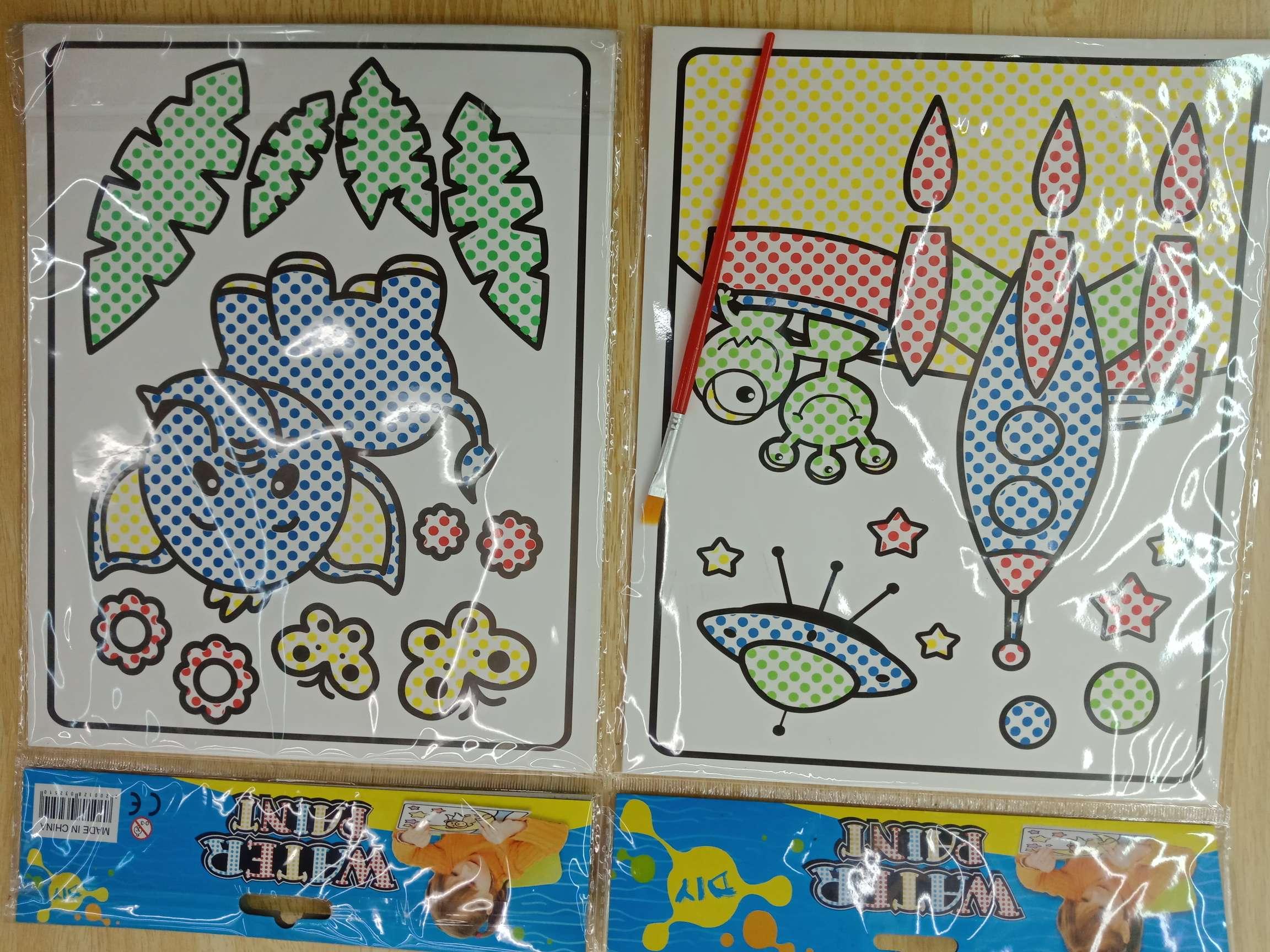 水彩笔画,儿童益智画