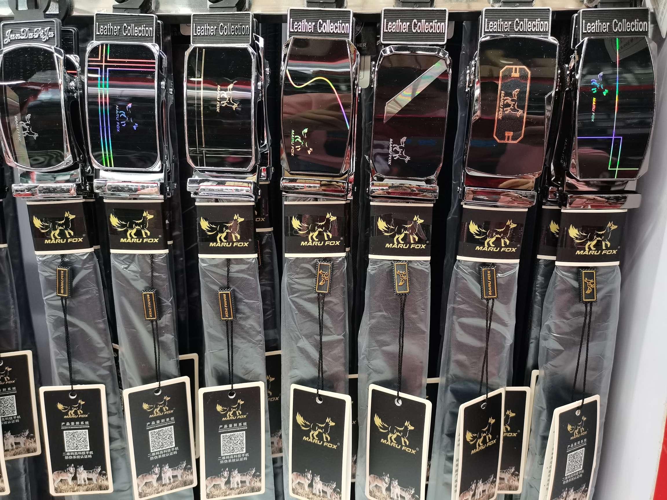 厂家直销Maryufox男士自动皮带经典百搭腰带
