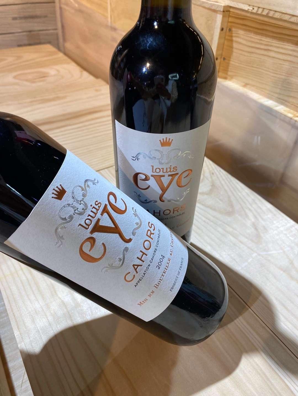 路雅.卡奥干红葡萄酒