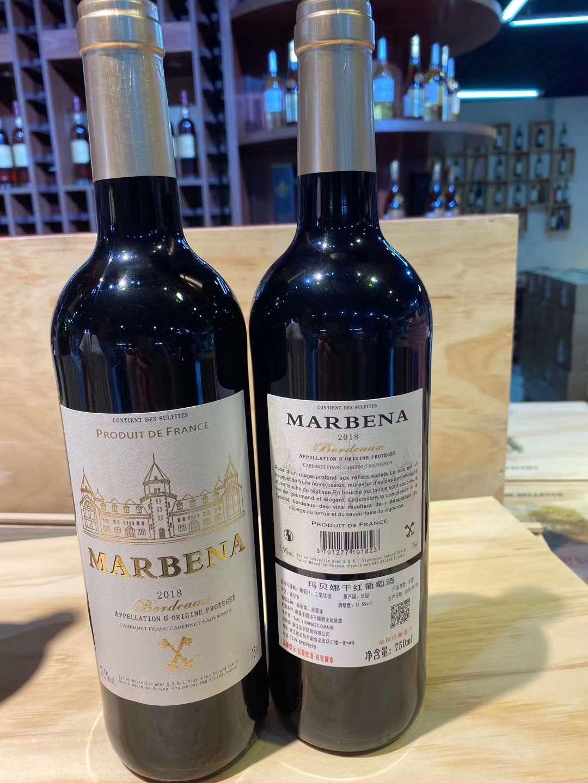 玛贝娜干红葡萄酒