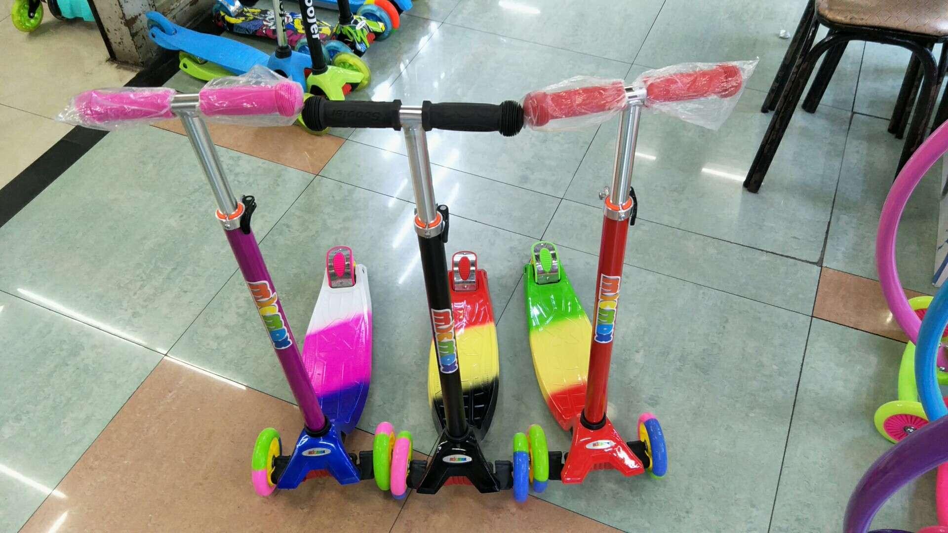 三色滑板车