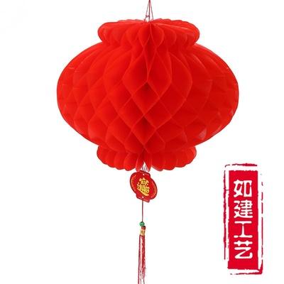 40#礼球   直径35cm   10个一中包   价格为单个价格