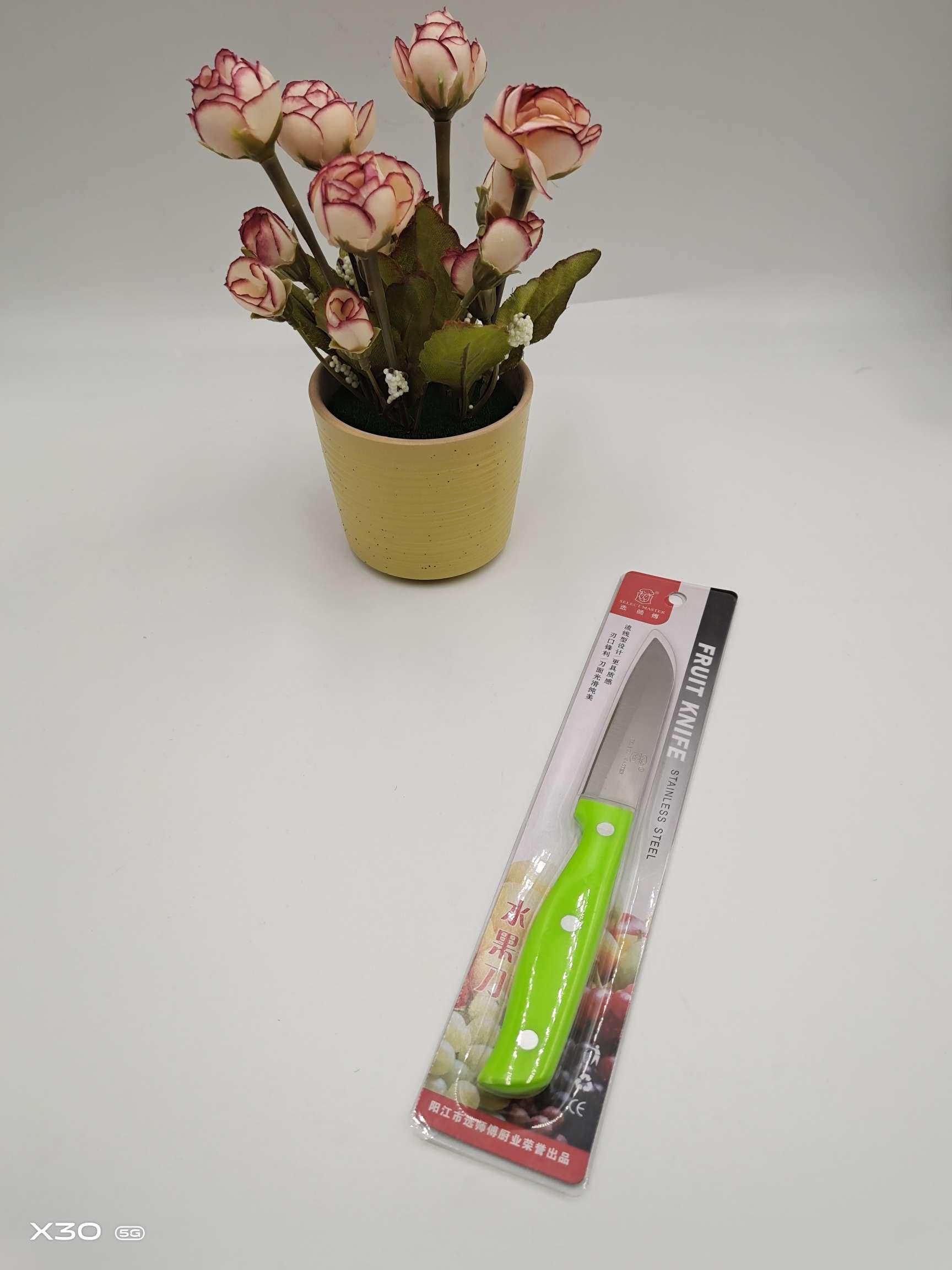 K-006水果刀