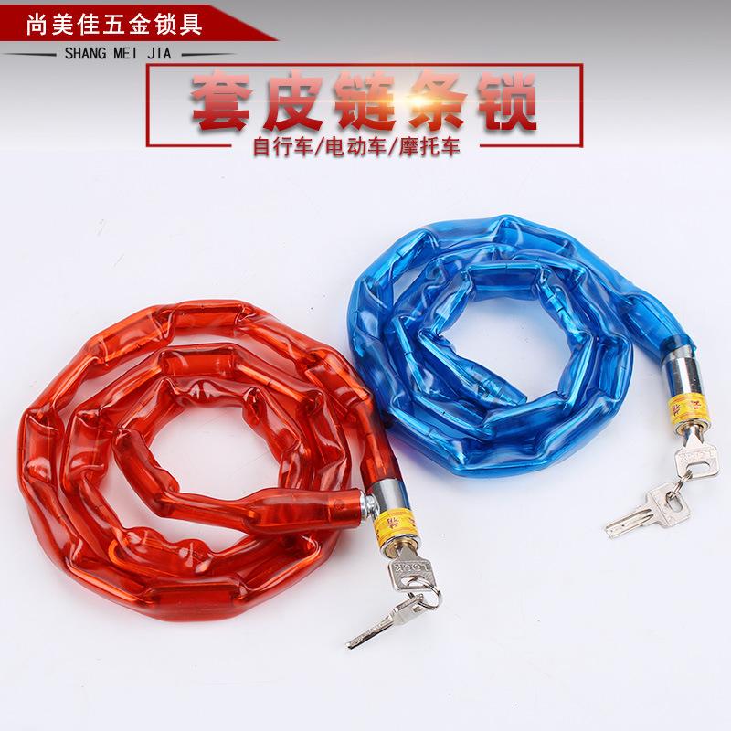 自产自销佳链条锁 套皮链条车锁 加皮链锁大门锁单车链条锁