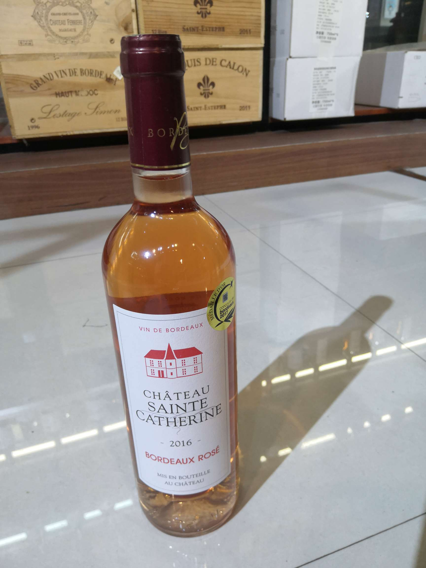 圣凯瑟琳桃红葡萄酒