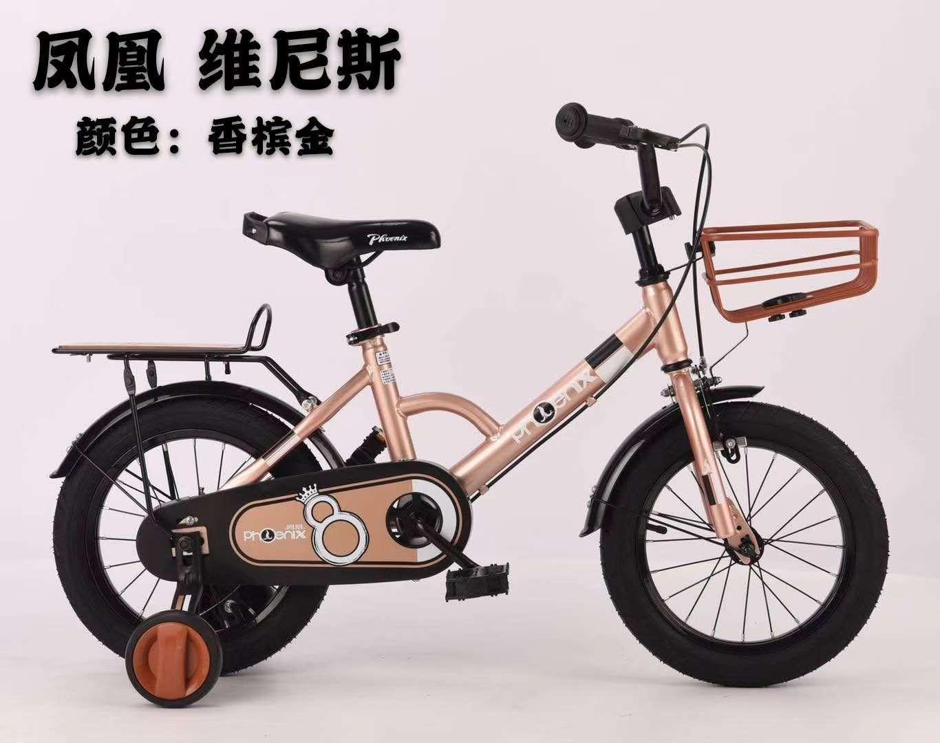 18寸凤凰牌儿童山地自行车,带后座,适用于6-8岁