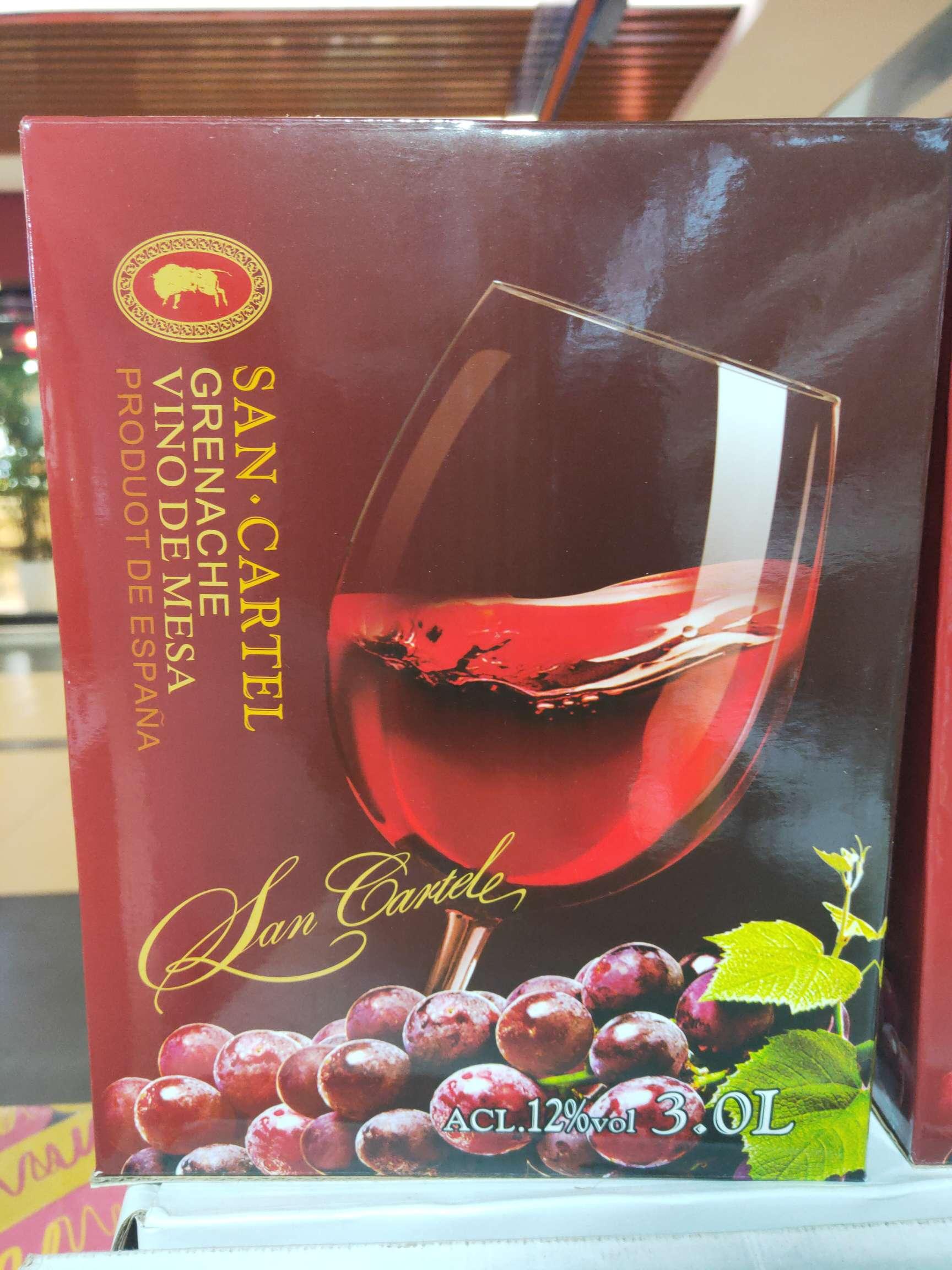 3升卡特尔干红,西班牙进口红酒
