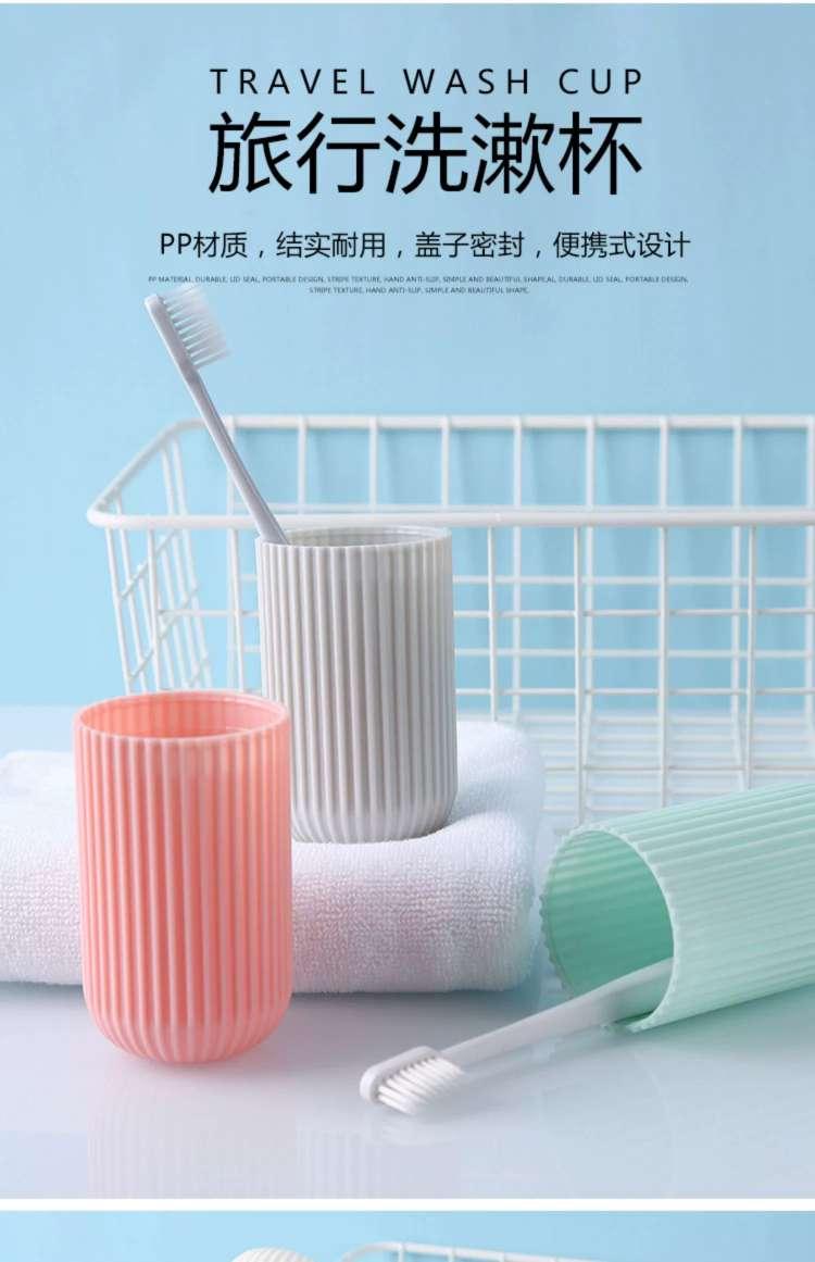 简约旅行洗漱杯便携式牙刷收纳盒多功能刷牙杯子牙具盒漱口杯套装