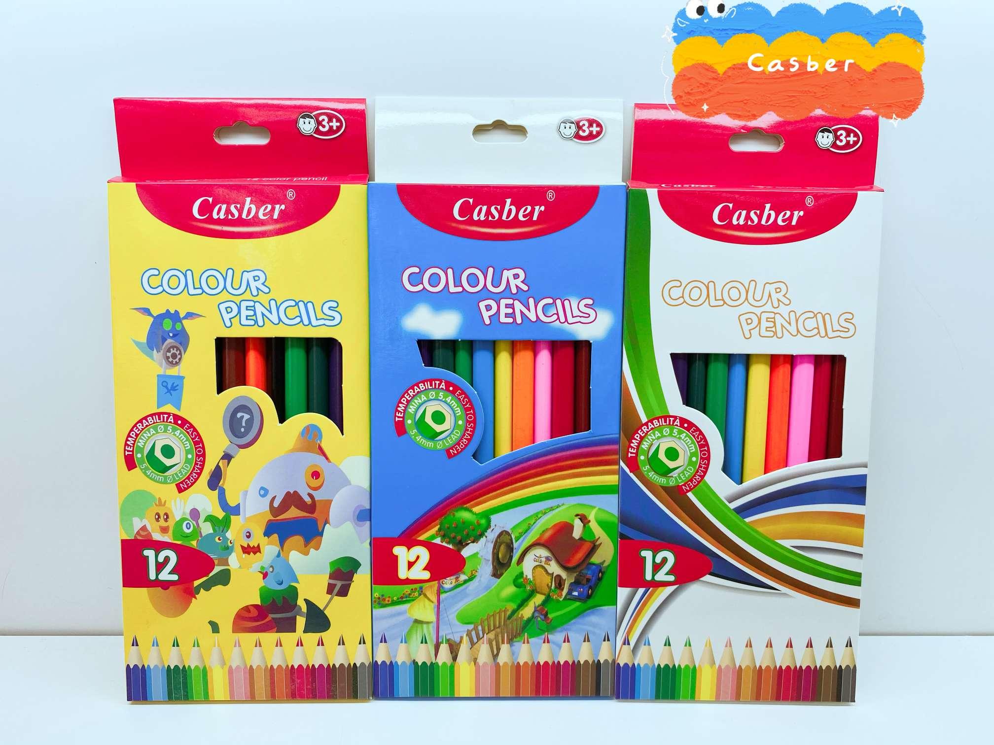 彩色铅笔盒装12色长款学生专业绘画笔