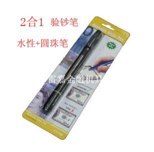 FY-798神奇水性验钞笔迷你便携式多国小型验钞机