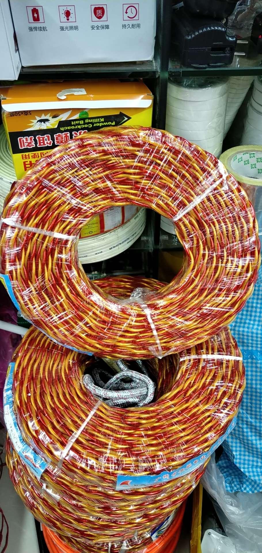 厂家直销 电工电线 可定制电线电缆批发零售 2*1.5