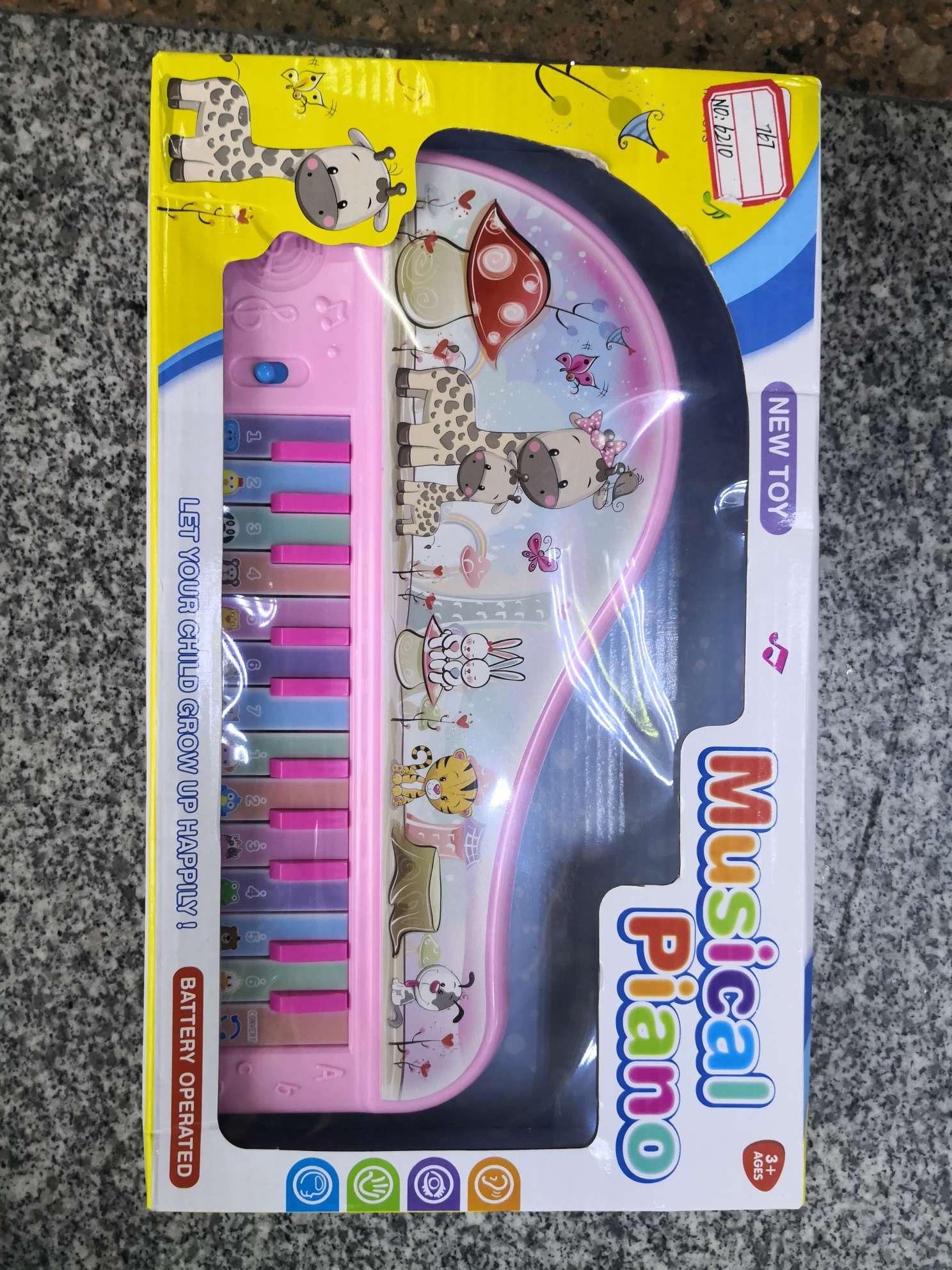 彩色电子琴1