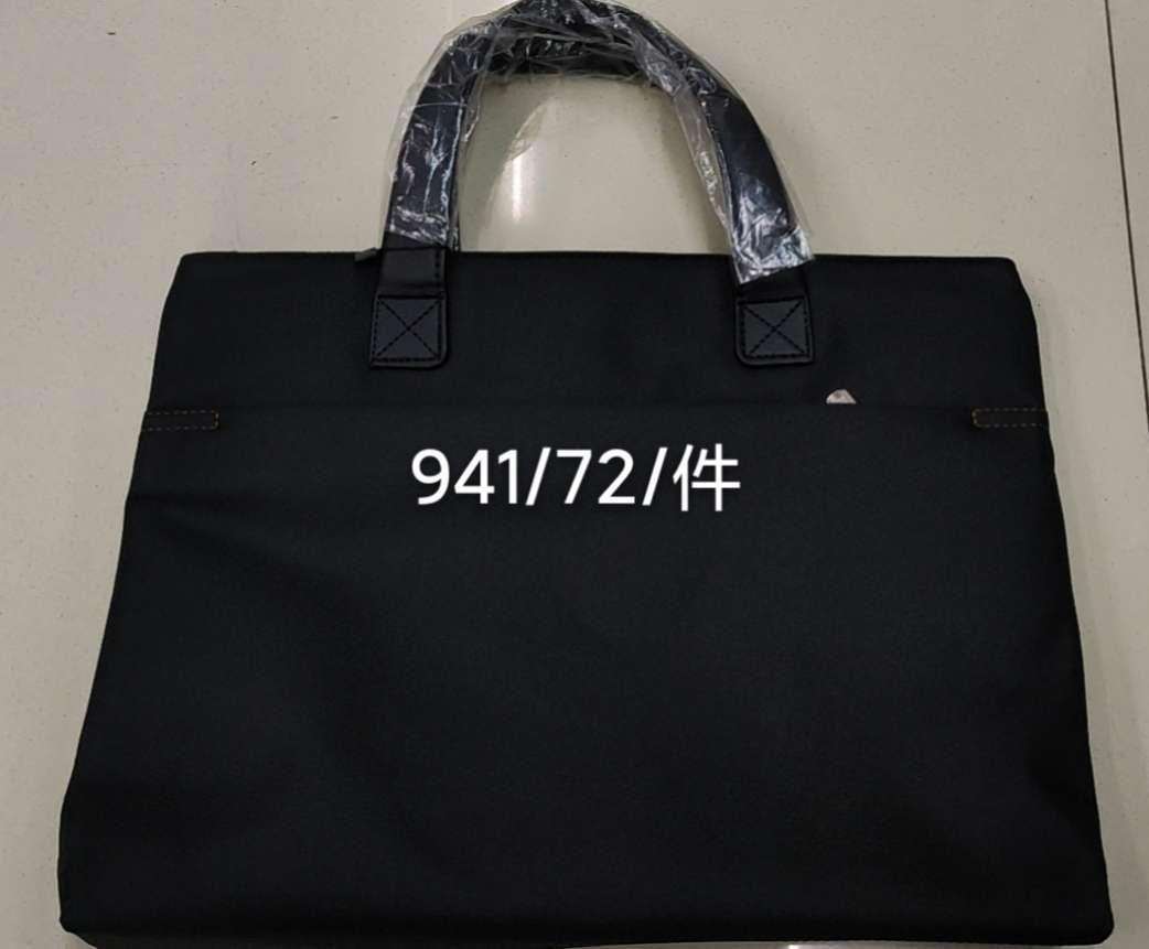 、袋,公文包,公文袋,会议包