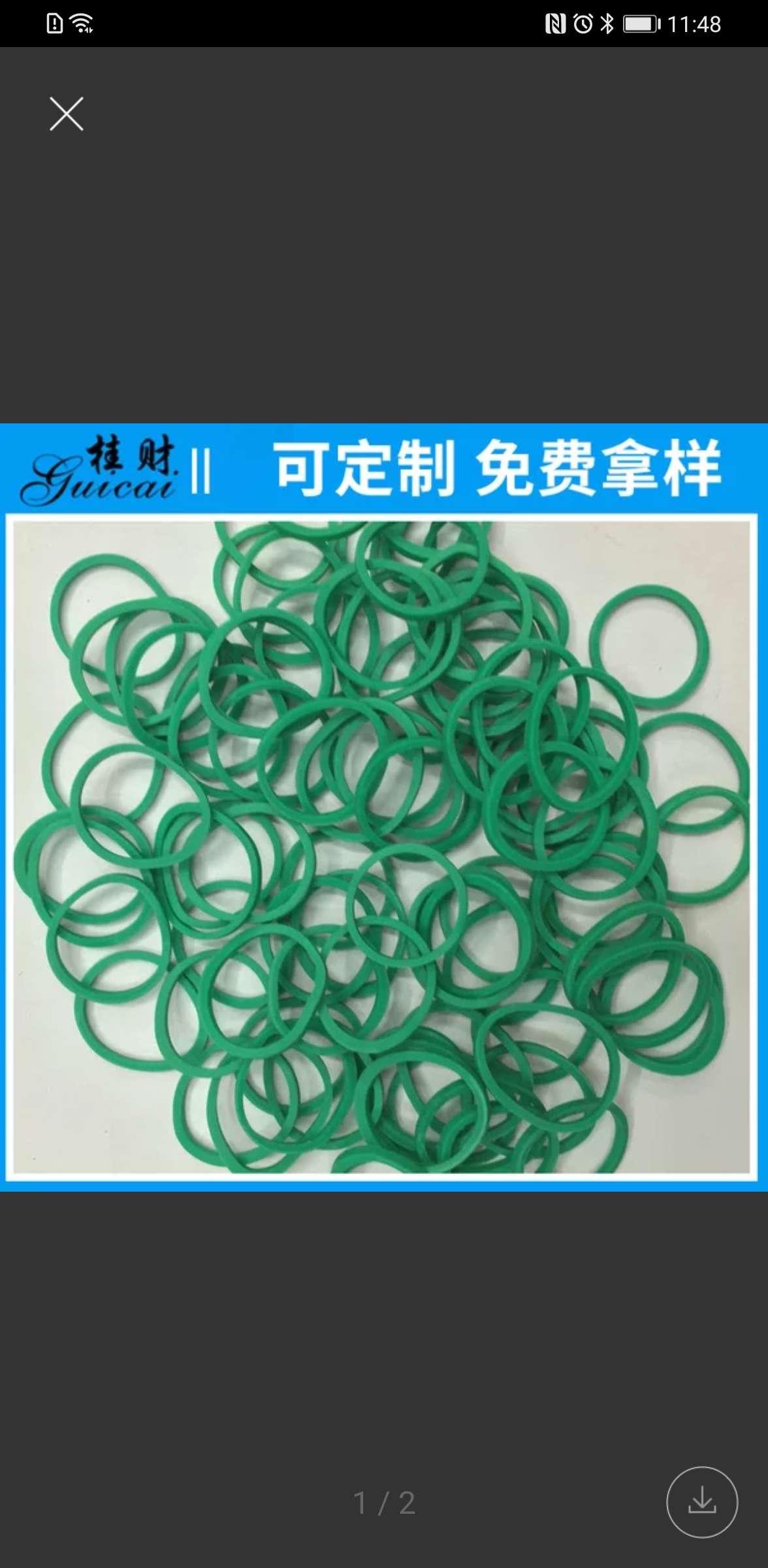 桂财原装无油06AA彩色绿色橡皮筋橡胶圈牛皮筋现货厂家直销防老化