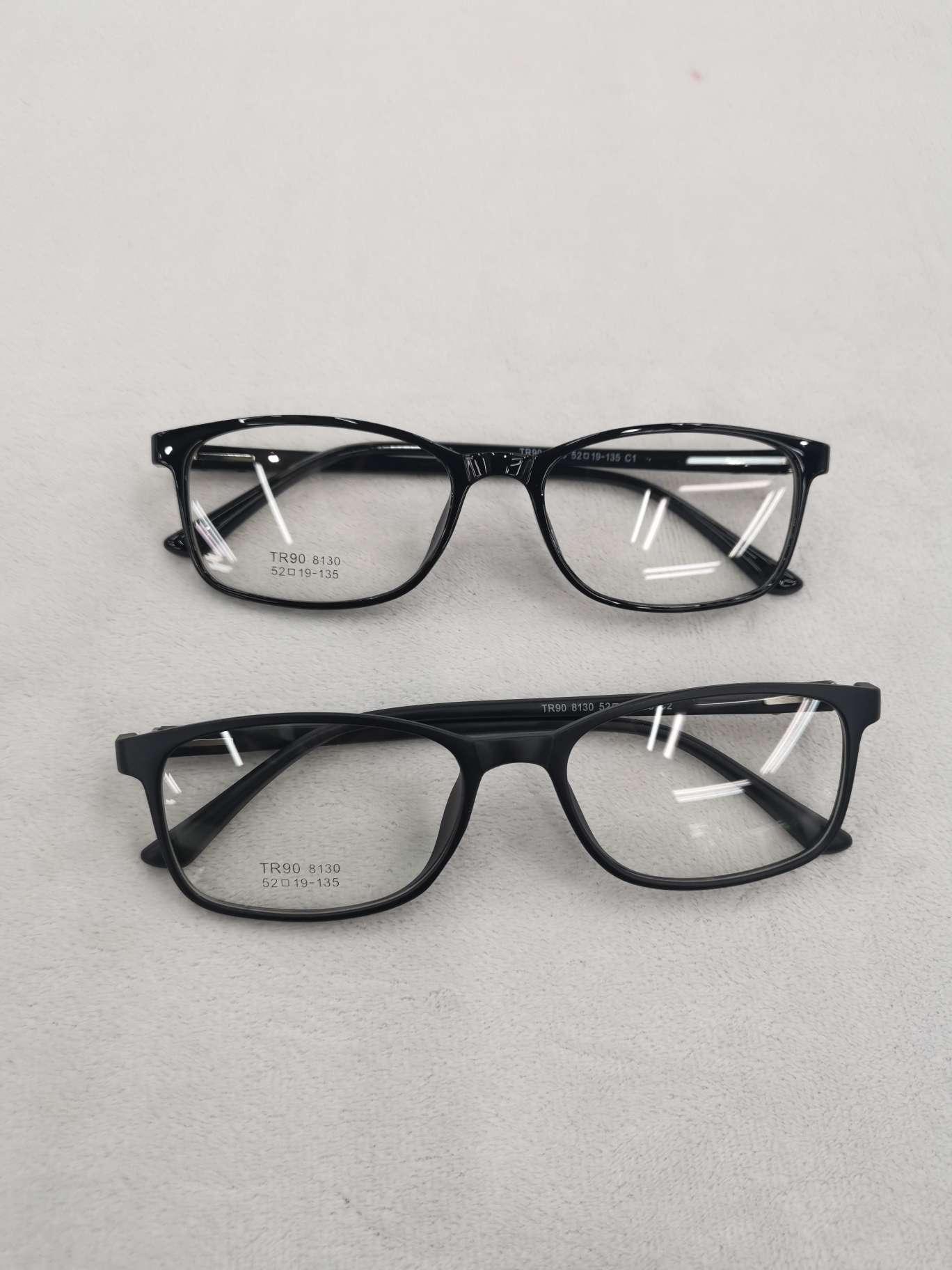 近视光学眼镜框大框