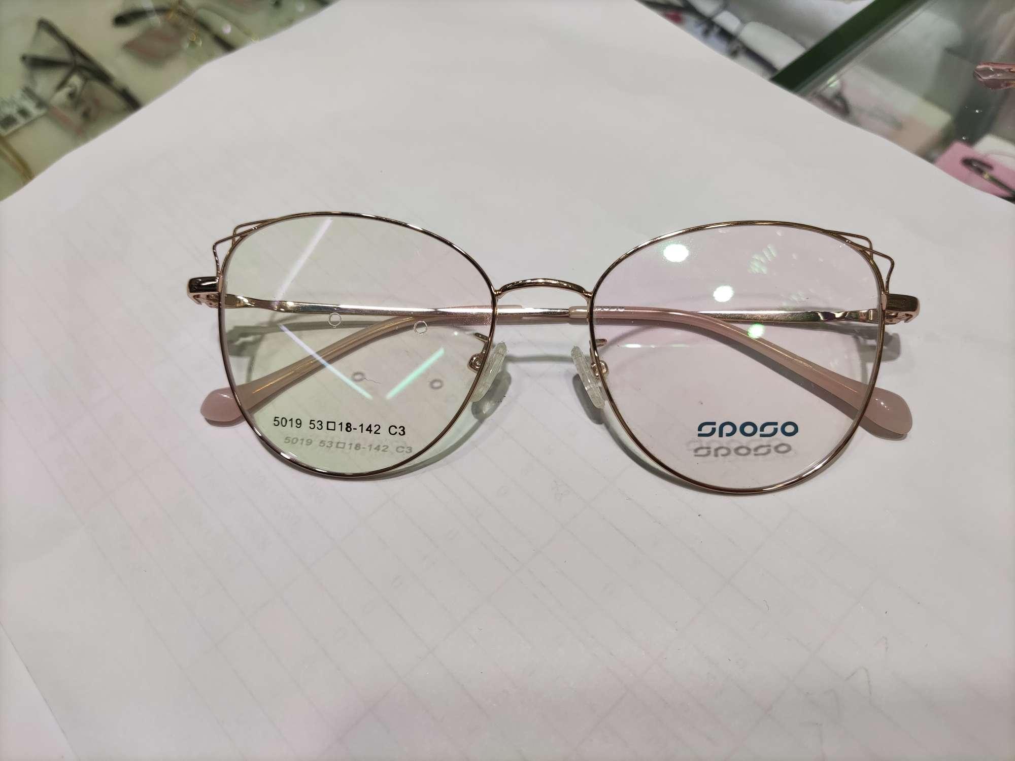 细框粉色多边形学生近视眼镜近视镜金属架眼镜架度数可配立等可取