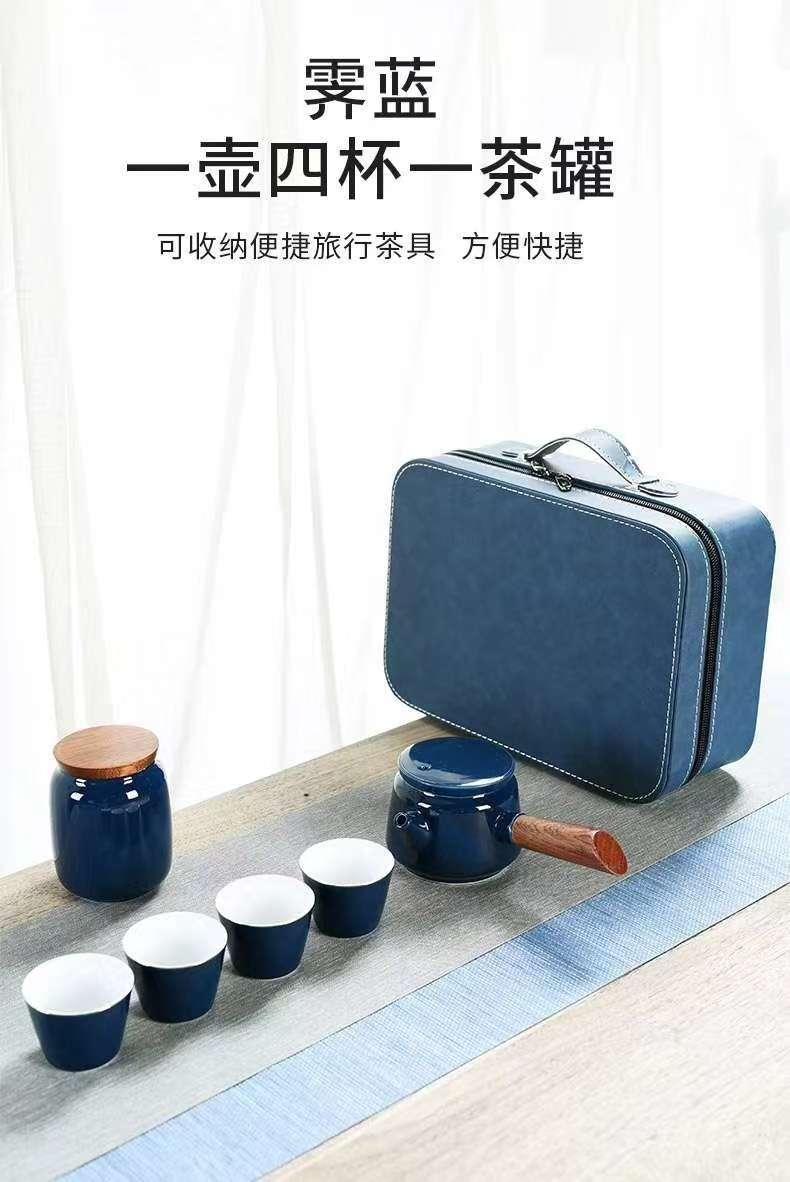 侧把旅行茶具