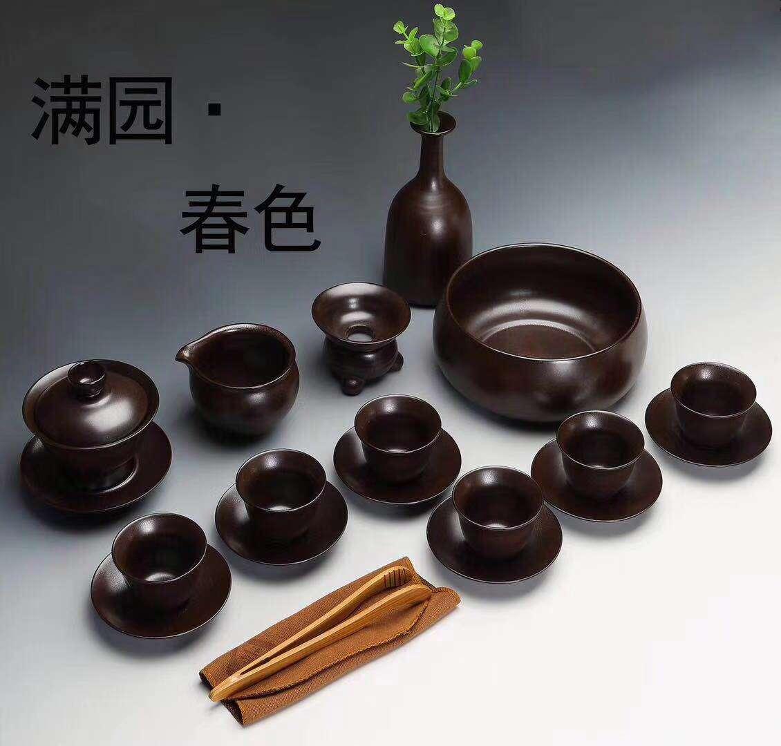 天目釉茶具大套装