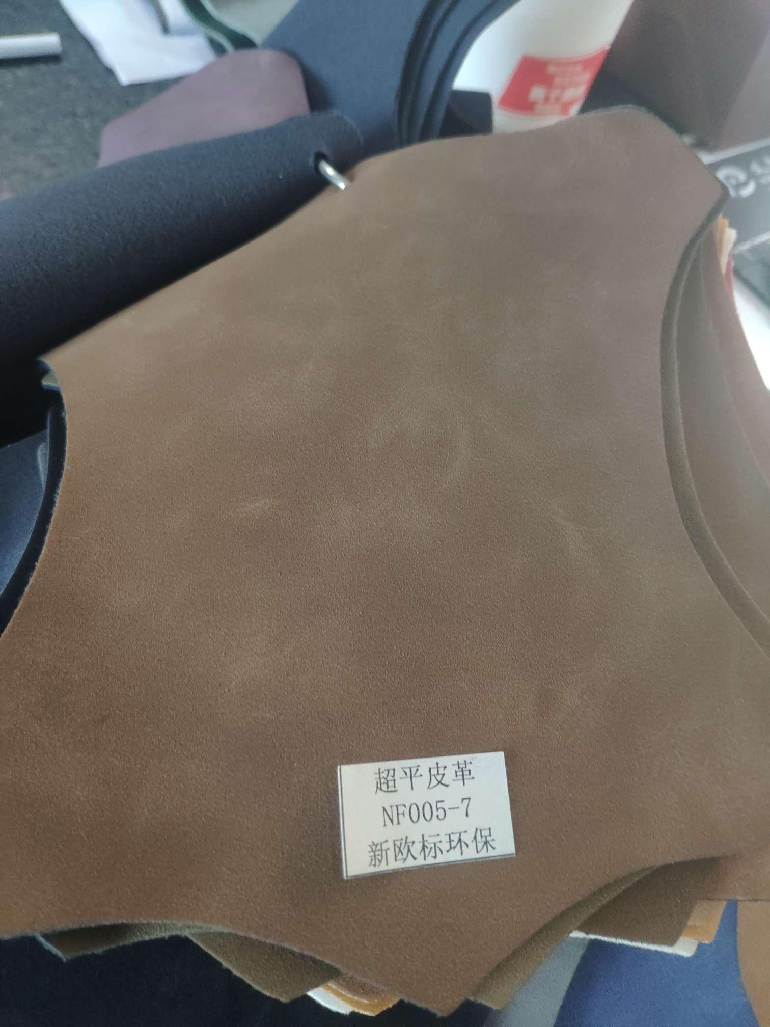 NF005-7厂家直销热销新款   PU皮革大量现货高中低档箱包沙发鞋材面料