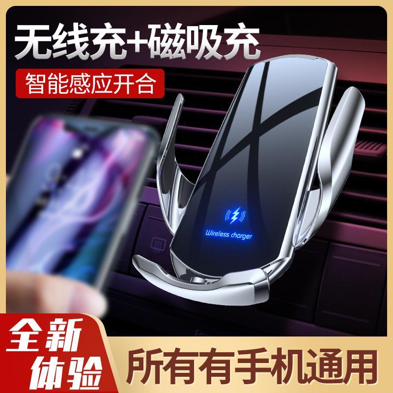 车载手机充电器无线车充支架感应开合汽车导航支架定制用品跨境爆款Q3