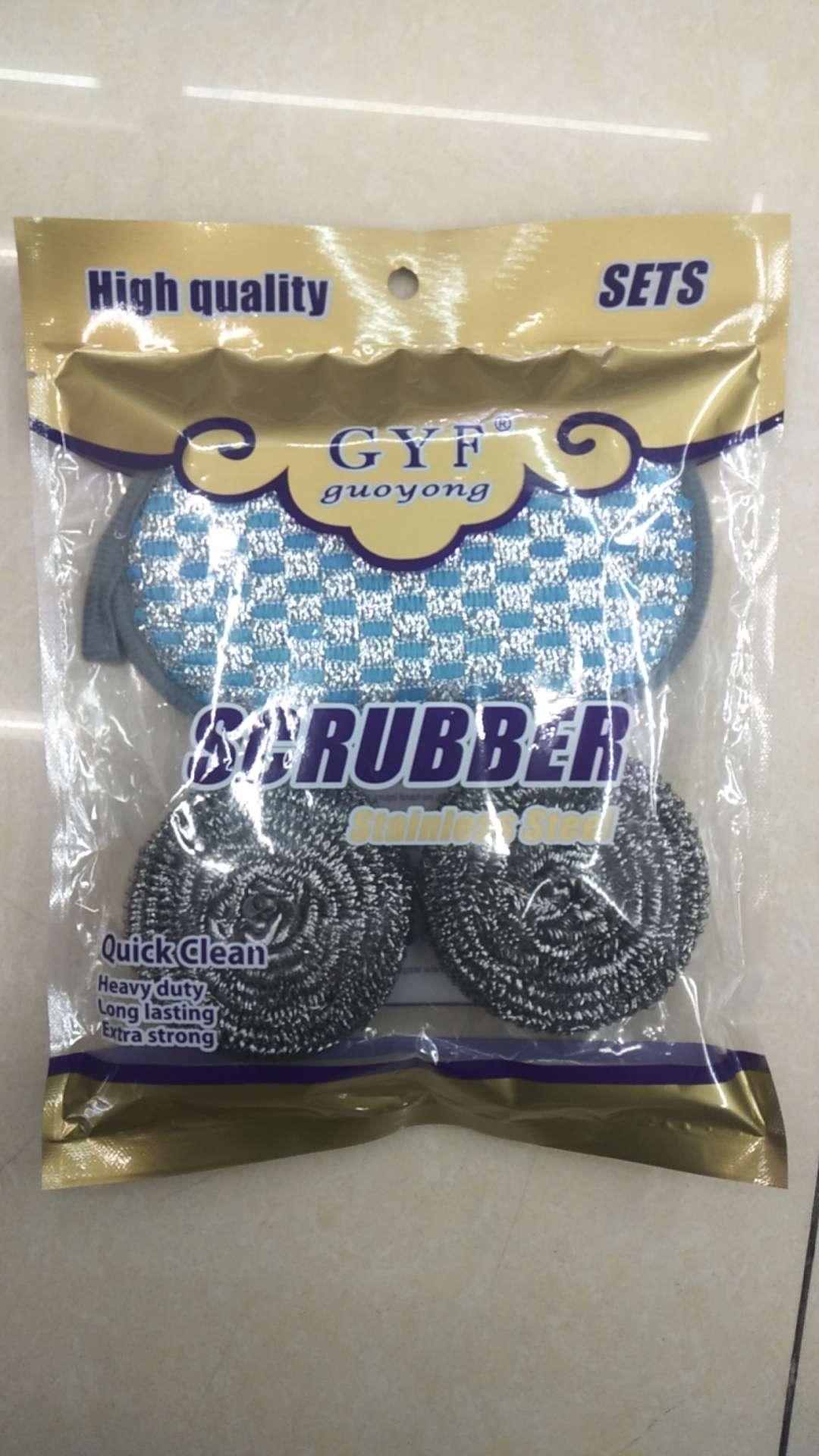 厂家直销国勇清洁球,货号H873,2个清洁球+卷边洗刷大王套装