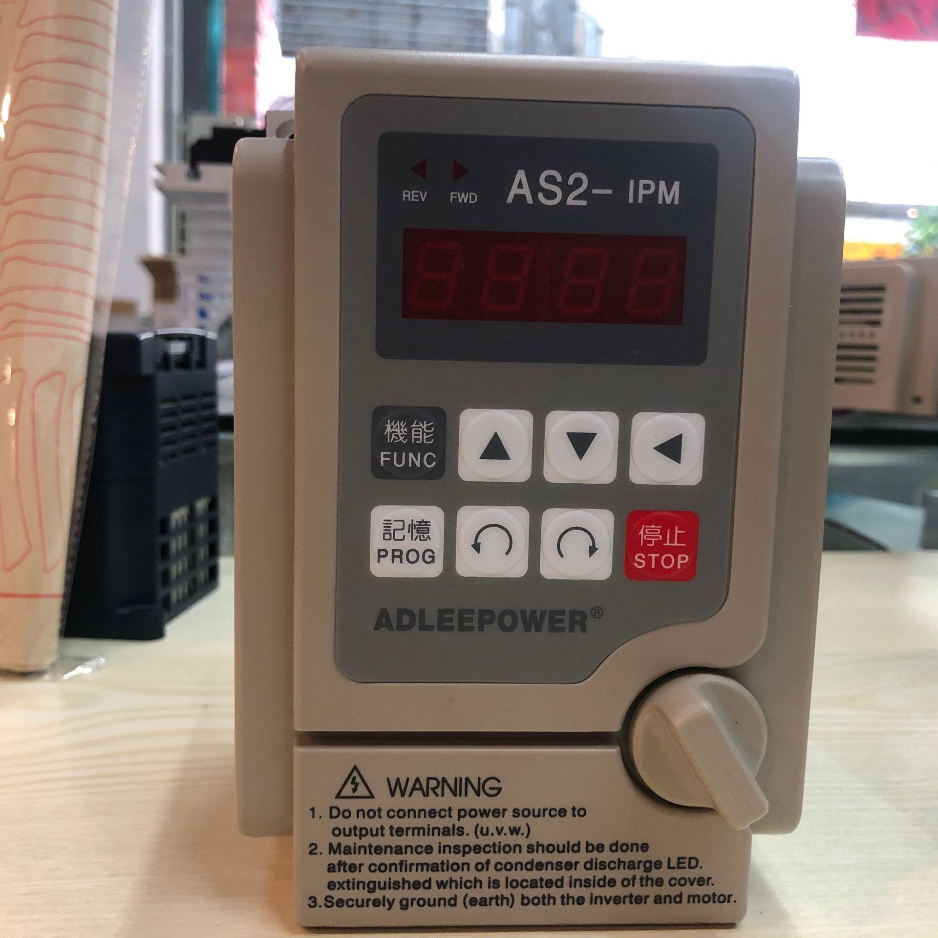 爱德利AS变频器高功能汎用型变频器原装正品1型