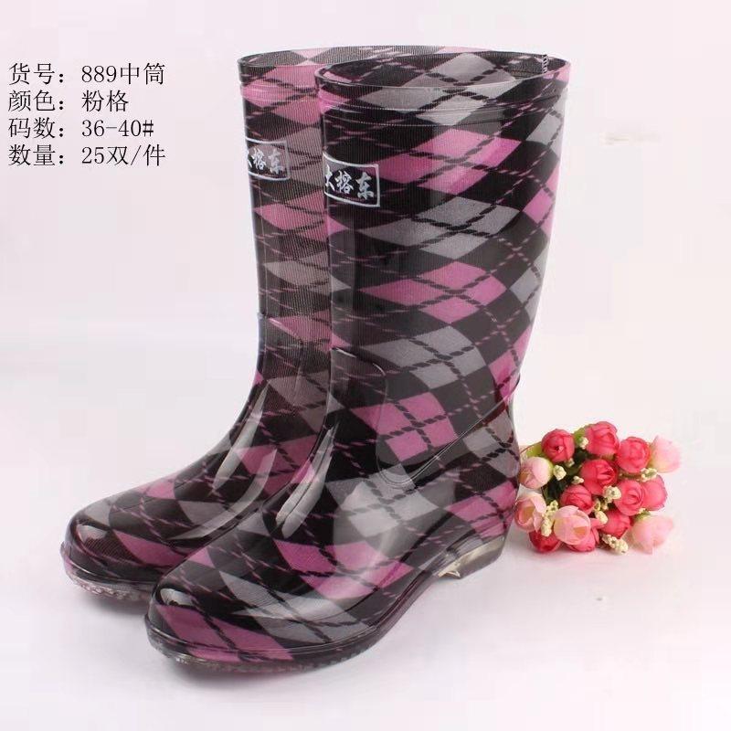 雨鞋889