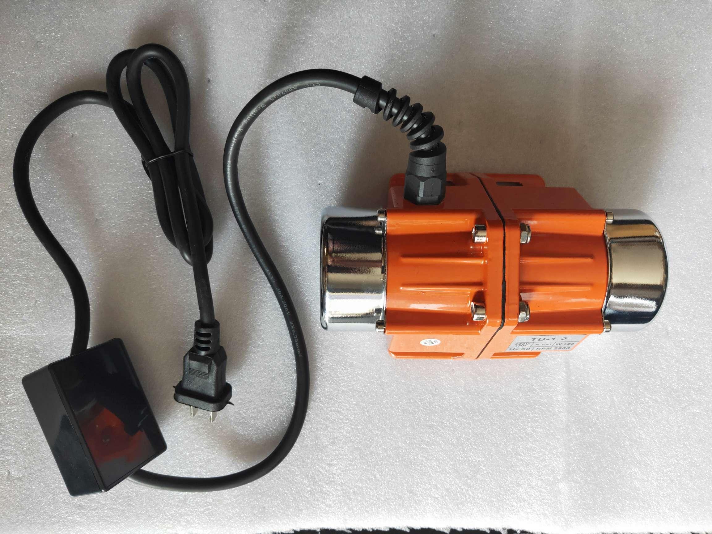 微型单箱振动电机振动马达振动器