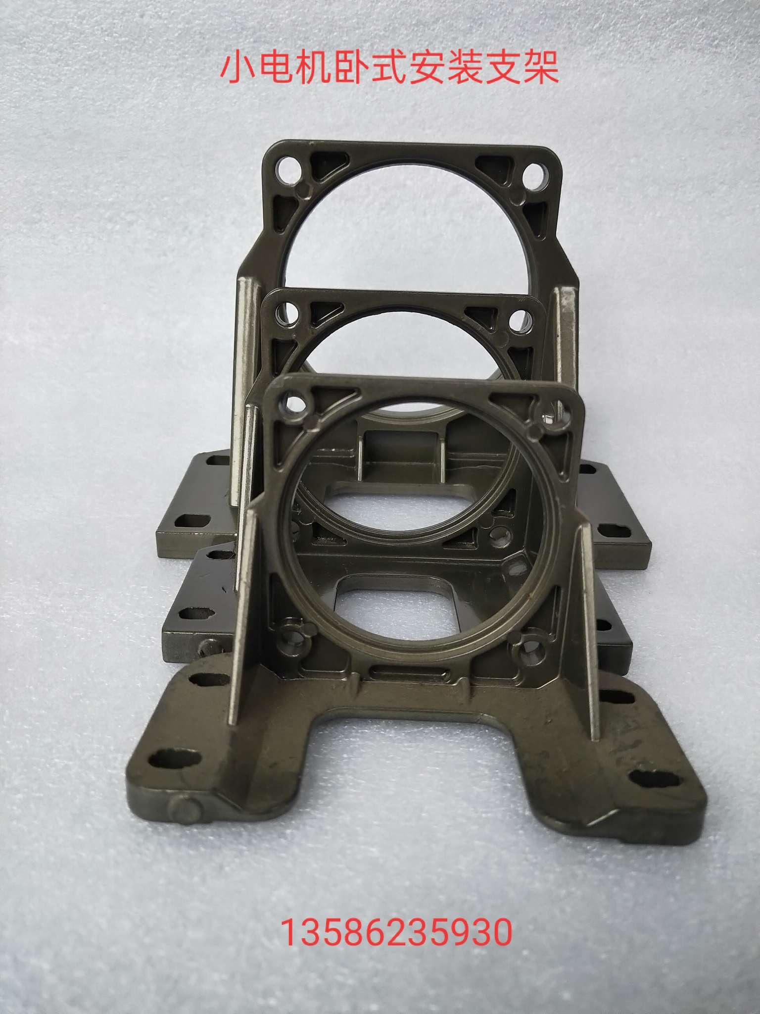 180W250W300W6系列安装支架100安装支架104毫米安装支架